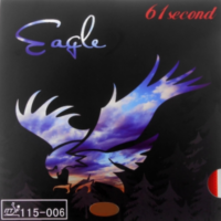 61-second-eagle-200x200