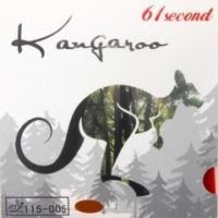 61-second-kangaroo-200x200