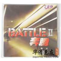 729-battle-ii