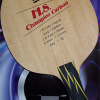 729-hao-shuai-champion-carbon-200x200