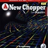 armstrong-new-chopper-200x200