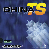 banda-china-ts