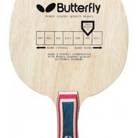 butterfly-balsa-off-200x200