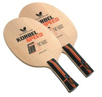 butterfly-korbel-speed