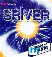 butterfly-sriver-high-tune