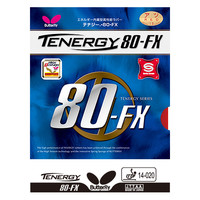 butterfly-tenergy-80-fx