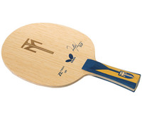butterfly-timo-boll-zlf