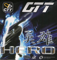 ctt-national-hero