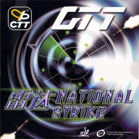 ctt-national-strike