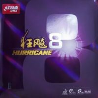 dhs-hurricane-8-hard-200x200
