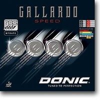 donic-gallardo-speed-200x200