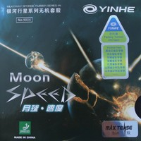 galaxy-yinhe-moon-speed