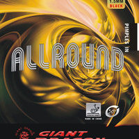 giant-dragon-allround-200x200