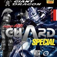 giant-dragon-guard-special-200x200