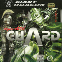 giant-dragon-guard-super-anti-200x200
