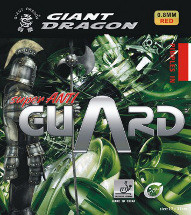 giant-dragon-guard