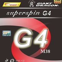 giant-dragon-superspin-g4-m38-200x200