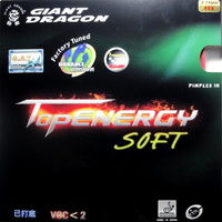 giant-dragon-topenergy-soft-200x200