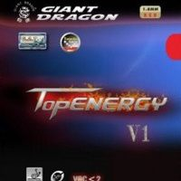 giant-dragon-topenergy-v1-200x200
