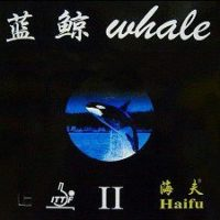 haifu-blue-whale-2-national-tuned-200x200