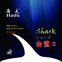 haifu-shark-ii-soft