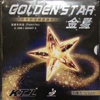 lkt-golden-star-loop-200x200