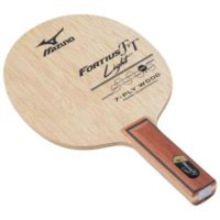 mizuno-fortius-ft-light-200x200