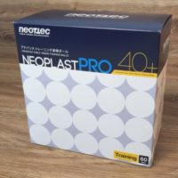neottec-neoplast-pro-40-plus-training-200x200