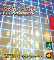 nittaku-best-anti