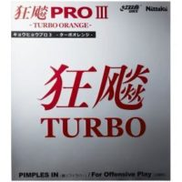 nittaku-hurricane-pro-iii-turbo-orange-200x200