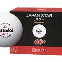 nittaku-japan-star-40-plus-1-star-200x200