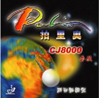 palio-cj8000-2-side-loop