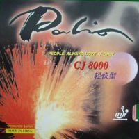 palio-cj8000-light-fast-200x200