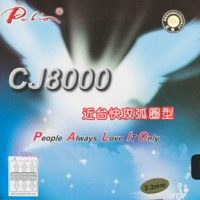 palio-cj8000-short-court-attack-loop-200x200