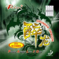 palio-drunken-dragon
