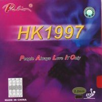 palio-hk1997-spin-200x200