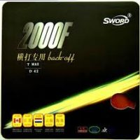 sword-2000f-back-off-loop-200x200