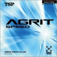 tsp-agrit-speed