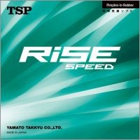 tsp-rise-speed