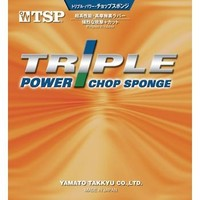 tsp-triple-power-chop
