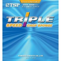 tsp-triple-speed-chop