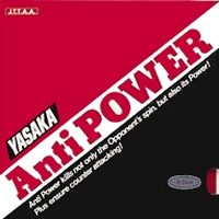 yasaka-anti-power-200x200