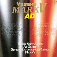 yasaka-mark-v-ad